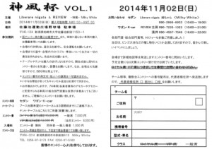 entry_form_vo01