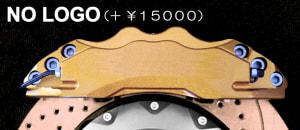 CALIPER-000
