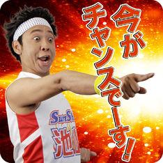 news_thumb_ikezaki_ls_15